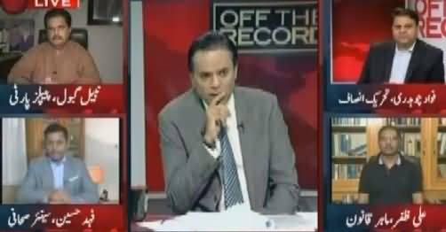 Off The Record (Kaun Kaun JIT Ke Samne Paish Hoga?) – 29th May 2017