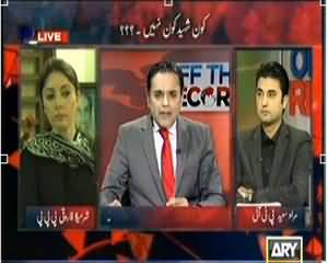Off The Record (Kaun Shaheed Kaun Nahe?) – 12th November 2013