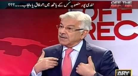 Off The Record [REPEAT] (Khawaja Asif Exclusive Interview) – 21st September 2015