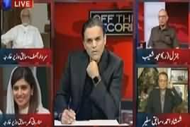 Off The Record (Khawaja Asif Ka Bayan) – 7th September 2017
