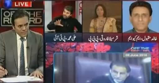 Off The Record (Khawaja Asif's Remarks About Shireen Mazari) – 8th June 2016