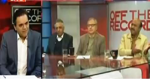 Off The Record (Khawaja Asif Shocking Revelations) – 19th January 2016