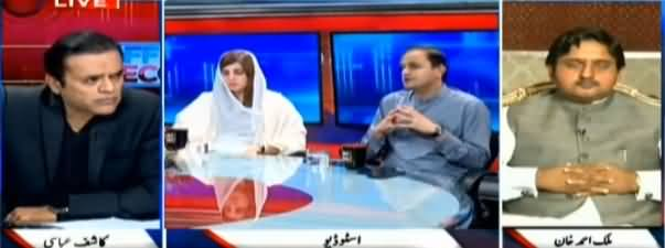 Off The Record (Khursheed Shah Arrested) - 18th September 2019
