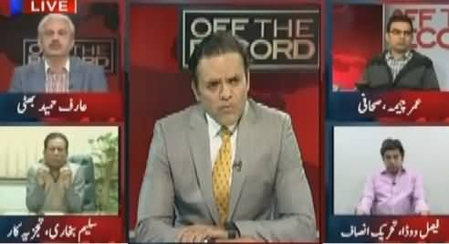 Off The Record (Kia Ghair Mulki Khilari Phateecher Thay?) – 7th March 2017