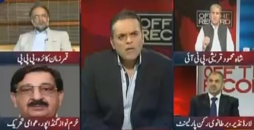 Off The Record (Kia Hakumat Ne Opposition Ko Taqseem Kar Dia) – 27th September 2016