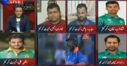 Off The Record (Kia International Cricket Bahal Hogi?) – 20th June 2017