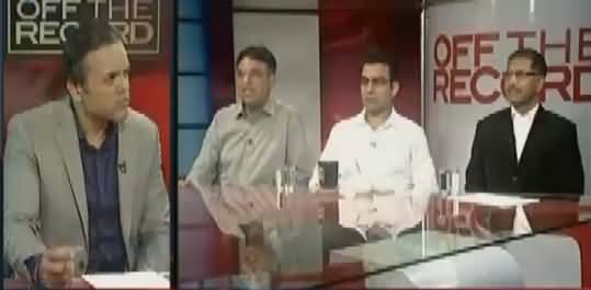 Off The Record (Kia Kal Wazir e Azam Na Ahel Honge..?) – 19th April 2017