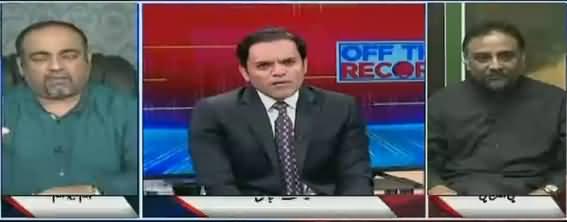 Off The Record (Kia MQM Aur PSP Mein Ittehad Ho Sakta Hai?) - 13th November 2017