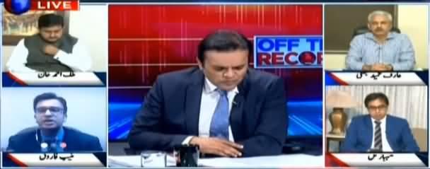 Off The Record (Kia Nawaz Sharif Atomi Dhamakon Ki Waja Se Jail Mein) -28th May 2019