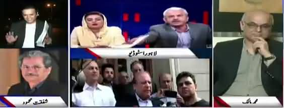 Off The Record (Kia Nawaz Sharif Ko Saza Hogi?) - 3rd July 2018