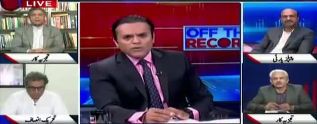 Off The Record (Kia Nawaz Sharif Nazriati Ho Gaye) - 8th March 2018