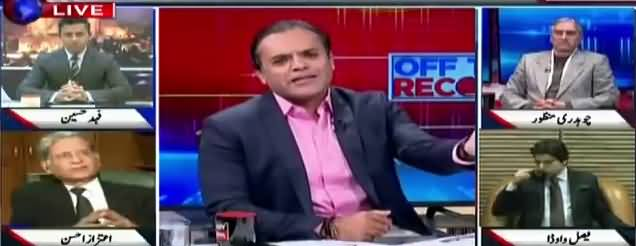 Off The Record (Kia Nawaz Sharif Per Tauheen e Adalat Lage Gi?) - 15th February 2018