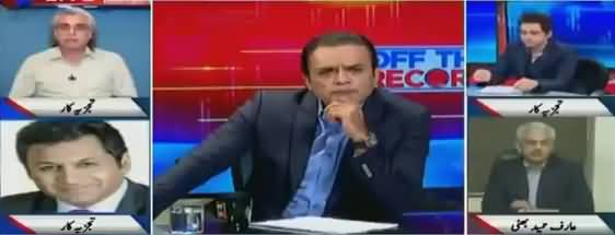 Off The Record (Kia NRO Ke Liye Koshish Ho Rahi Hai) - 13th February 2019