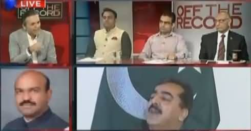 Off The Record (Kia NRO Kisi Khufia Deal Ki Waja Se Huwa?) – 22nd March 2017