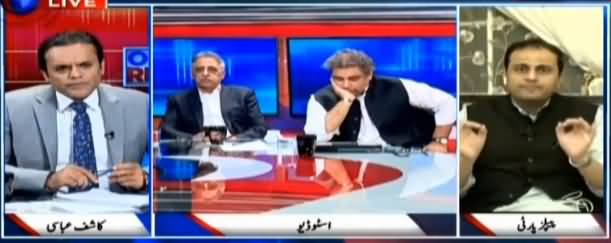 Off The Record (Kia Opposition Eid Ke Baad Tehreek Chalaye Gi) - 20th May 2019