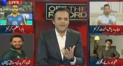Off The Record (Kia Pakistan Mein Cricket Bahal Ho Gai?) – 6th March 2017