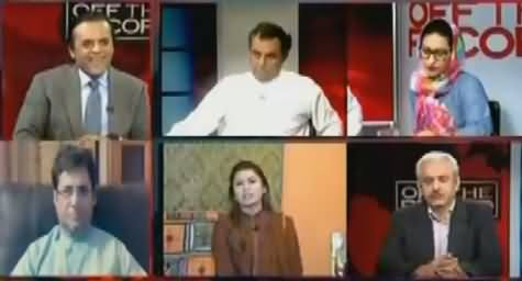 Off The Record (Kia Panama Case Mein Ehtasab Hoga?) – 17th May 2017