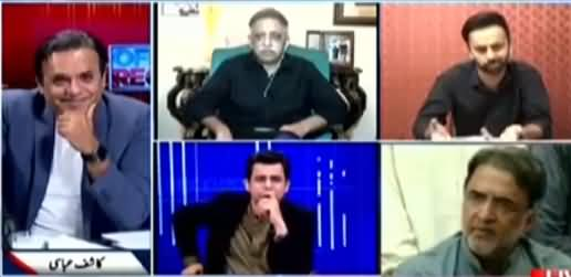 Off The Record (Kia PDM Mein Cease Fire Ho Gaya?) - 24th March 2021