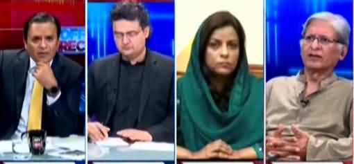 Off The Record (Kia PDM Toot Gai?) - 17th March 2021