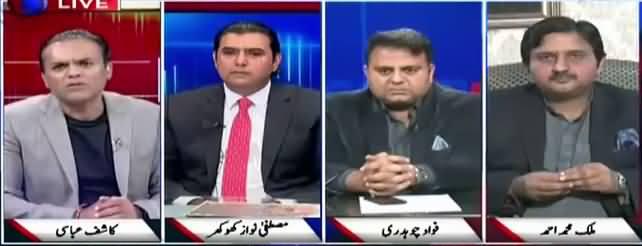 Off The Record (Kia Qauid Ka Pakistan Ban Gaya) - 25th December 2017