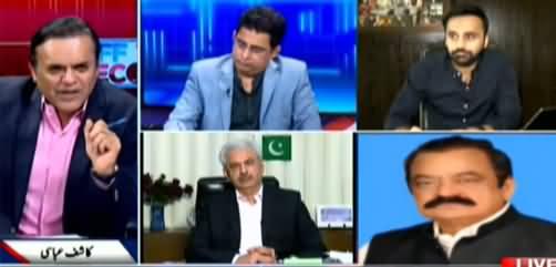 Off The Record (Kia Shahbaz Sharif Deal Kar Payein Ge?) - 31st August 2021