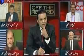 Off The Record (Kia Sharif Family Ko Target Kia Ja Raha Hai) – 8th June 2017