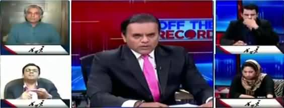 Off The Record (Kia Supreme Court Ne Apne Ikhtiarat Se Tajawuz Kia) - 21st March 2018