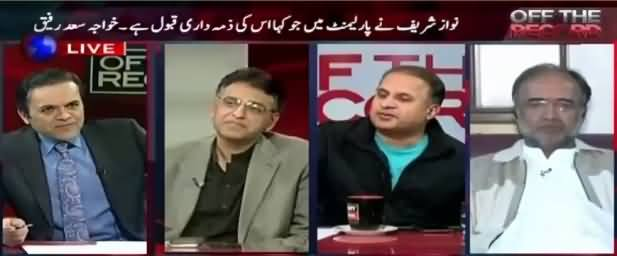 Off The Record (Kia Wazir e Azam Ka Bayan Siasi Tha?) – 15th December 2016