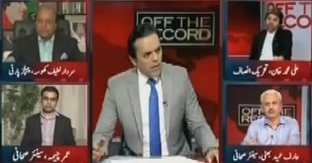 Off The Record (Kia Wazir e Azam Na Ahel Honge) – 29th June 2017