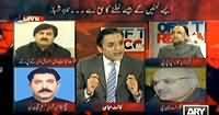 Off The Record (Kiya Is Mahol Main Dialogue Ho sakte Hain?) - 15th January 2014