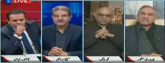 Off The Record (Kuch Hone Wala Hai - Ayaz Sadiq) - 14th December 2017