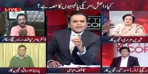 Off The Record (Kya Daish Pakistan Mein Hai Ya Nahi?) – 16th November 2015