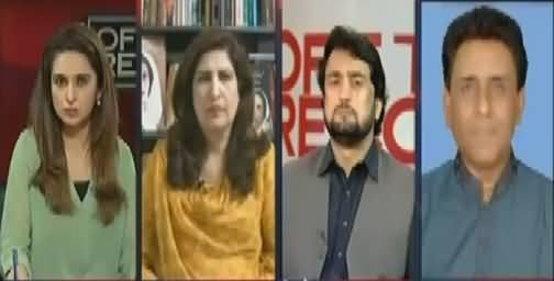 Off The Record (Kya ECP Se Opposition Ko Insaf Mile Ga?) – 6th September 2016