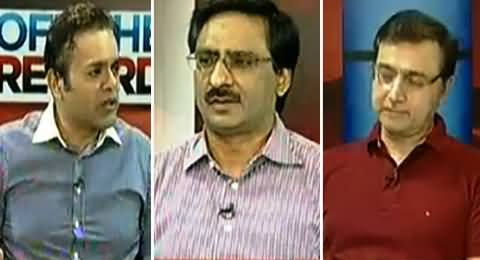Off the Record (Kya PM Ke Resignation Tak Dharney Jari Rahein Ge?) - 10th September 2014