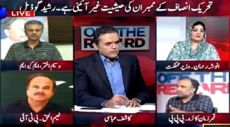 Off The Record (Kya PTI Members D-Seat Honge? ) – 29th July 2015