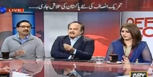 Off The Record (Kya PTI Zawal Ki Taraf Jaa Rahi Hai?) – 5th November 2015