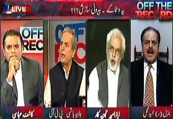 Off The Record (Kya Taliban Bhi Muzakraat Kelieye Tayyar Hain) – 24th September 2013