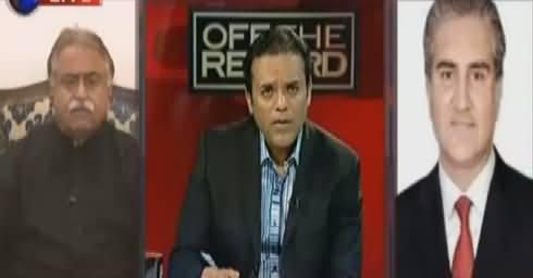 Off The Record (Kya TORs Par Siasat Ho Rahi Hai) – 6th June 2016