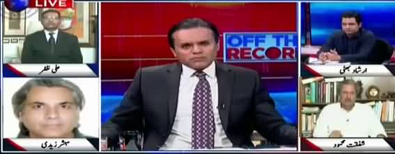 Off The Record (Lahore High Court Ka Faisla) - 16th April 2018