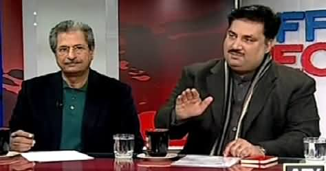 Off The Record REPEAT (Land Mafia Is More Powerful Than Governor) - 17th February 2015