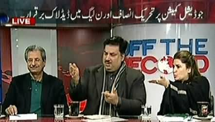 Off The Record (Land Mafia Is Powerful Than Governor) - 2nd February 2015