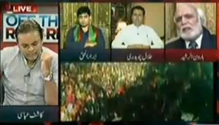 Off The Record (Largest Jalsa of PTI at Minar e Pakistan, Lahore) – 29th September 2014