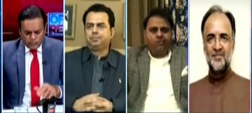 Off The Record (Lawyers Attack, PDM, Senate Election) - 8th February 2021