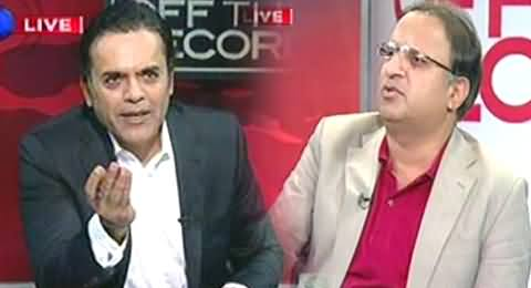 Off The Record (LB Elections in Islamabad) 7PM To 8PM – 30th November 2015