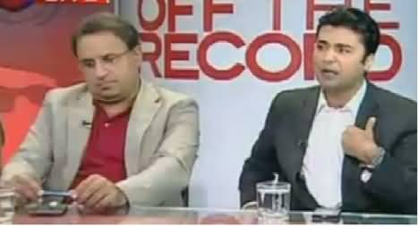 Off The Record (LB Elections in Islamabad) 8PM To 9PM – 30th November 2015