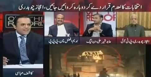 Off The Record (LB Poll: PMLN in Punjab, PPP in Sindh) – 2nd November 2015