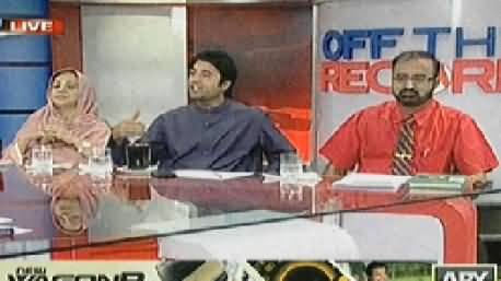 Off The Record (Load Shedding Attack, Is Federal Govt Unfair with Provinces) - 29th April 2014