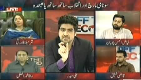 Off The Record (Long March of PTI and Govt's Offer) - 7th July 2014