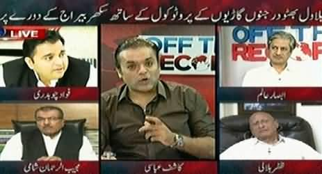 Off The Record (Loog Kharab Hain Ya System Kharab Hai?) - 18th September 2014