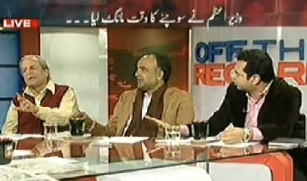 Off The Record (Majority of PMLN Favors Military Operation) – 27th January 2014